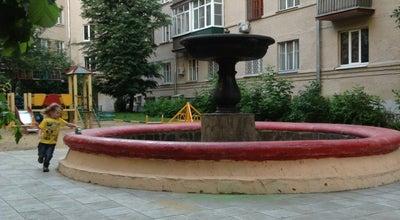 Photo of Playground Двор с фонтаном at Долгоруковская 5, Москва 127006, Russia