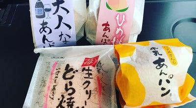 Photo of Dessert Shop 平井製菓 at 2-11-7, 下田市 415-0022, Japan
