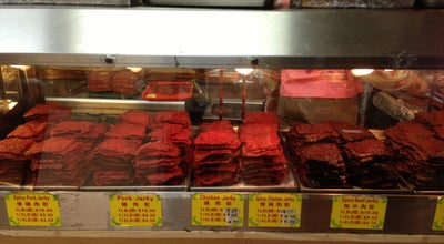 Photo of Snack Place Malysia Beef Jerky at 95 Elizabeth St, New York, NY 10013, United States