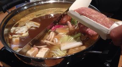 Photo of Japanese Restaurant Nabeya Maido at 2919 Kapiolani Blvd, Honolulu, HI 96826, United States