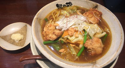 Photo of Ramen / Noodle House 越後秘蔵麺 無尽蔵 いしはら家 at 石原町81, 太田市 373-0808, Japan