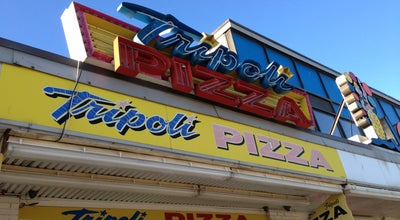 Photo of Pizza Place Tripoli Pizza at 40 Broadway, Salisbury, MA 01952, United States