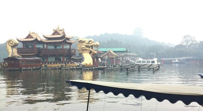 Photo of Lake West Lake Hangzhou at China