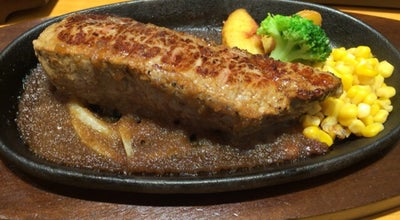 Photo of Steakhouse ステーキ宮 北見夕陽ヶ丘店 at 美芳町2-6-33, 北見市, Japan