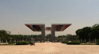 Photo of Park 올림픽공원 (Olympic Park) at 송파구 올림픽로 424, 송파구, 서울특별시 138-749, South Korea