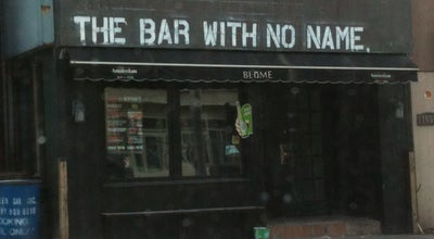 Photo of Bar The Bar With No Name at 1651 Bloor St. W, Toronto, ON M6P 1A6, Canada