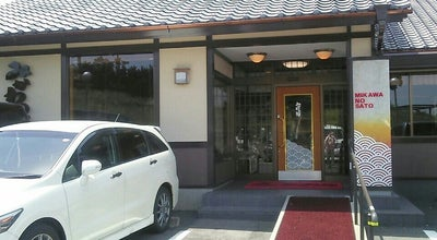 Photo of Japanese Restaurant みかわの郷 at 浦町川向136-1, 田原市, Japan