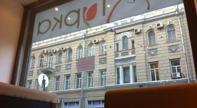 Photo of Cafe Cafe Turka at 7-я Красноармейская Ул., 26, Санкт-Петербург, Russia