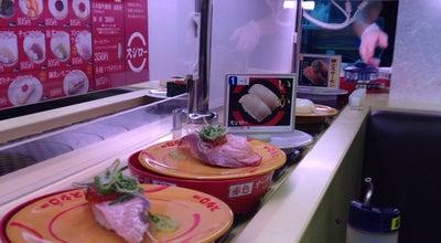 Photo of Sushi Restaurant スシロー 三河安城店 at 三河安城本町2-8-8, 安城市, Japan
