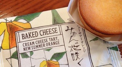 Photo of Dessert Shop 石舟庵 湯の花店 at 湯川1-14-12, 伊東市 414-0002, Japan