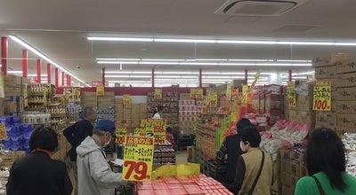 Photo of Supermarket スーパーマルサン 越谷花田店 at 花田3-7-1, 越谷市 343-0015, Japan