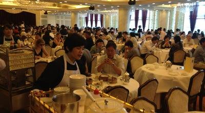 Photo of Cantonese Restaurant Maxim's Palace at 2/f, Low Block, Hong Kong City Hall, 5 Edinburgh Pl, Central, Hong Kong