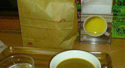Photo of Burger Joint モスバーガー ベルク飯能店 at 緑町24-4, 飯能市 357-0024, Japan