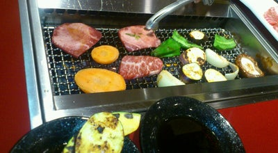 Photo of BBQ Joint 焼肉名門 飯能北口店 at 仲町10-4, 飯能市, Japan