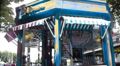 Photo of Coffee Shop Коффишка at Вул. Жовтнева, Полтава, Ukraine