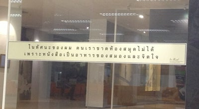 "Photo of History Museum ห้องนิทรรศการ ""ป๋วย อึ๊งภากรณ์"" at Puey Ungphakorn Library, Khlong Luang 12120, Thailand"