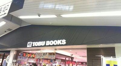 Photo of Bookstore 東武ブックス 上福岡店 at 上福岡1-1-1, ふじみ野市 356-0004, Japan