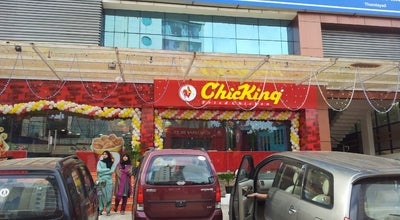 Photo of Fried Chicken Joint Chick king at India