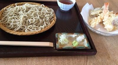 Photo of Japanese Restaurant 伊達 翁 at 弄月町239-3, 伊達市, Japan