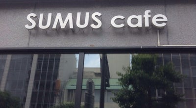 Photo of Concert Hall SUMUS Cafe at 常磐町2-13-4, 高松市 760-0054, Japan