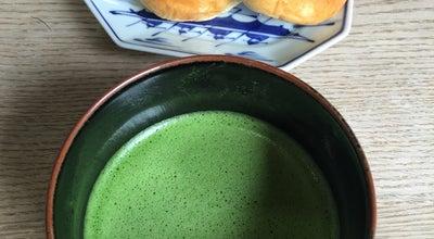 Photo of Tea Room 村岡総本舗 佐賀駅北口店 at 佐賀市, Japan
