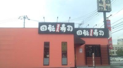Photo of Sushi Restaurant 回転寿司 天天丸 谷町店 at 谷町128-1, 松山市 791-8002, Japan