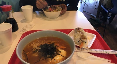 Photo of Japanese Restaurant Volcano at 3000 S Figueroa St, Los Angeles, Ca 90007, United States