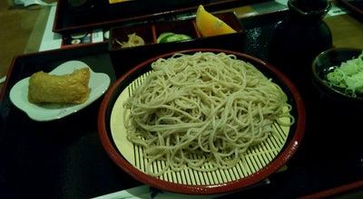Photo of Ramen / Noodle House 弦庵 at 下鉢石810, 日光市 321-1403, Japan