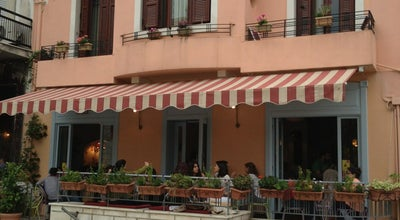 Photo of Cafe Petite Fleur at Αγίου Νικολάου 2, Χαλάνδρι 152 32, Greece