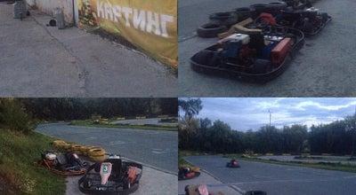 Photo of Racetrack Автомотоцентр at Юннатов 72 К 1, Russia