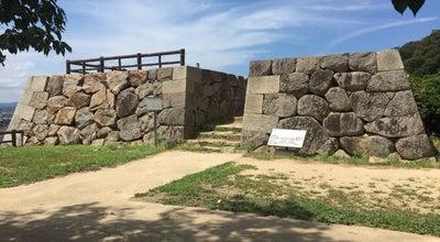 Photo of Historic Site 鳥取城 三階櫓跡 at 鳥取市, Japan