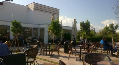 Photo of Coffee Shop Starbucks at Altınkum Mah. Akdeniz Bulvarı Konyaaltı Kent Meydanı No:176 Antalya, ANTALYA, Turkey