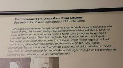 Photo of History Museum Tartu Linnamuuseum at Narva Mnt, Tartu Parish 50603, Estonia