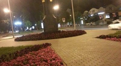 Photo of Park Сквер Гончарова at Ул. Гончарова, Ульяновск, Russia