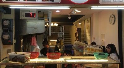 Photo of Food Truck 一品滷味 at 墾丁大街, Pingtung, Taiwan, Taiwan