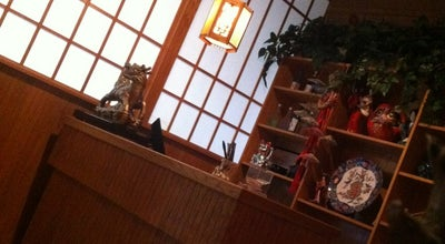Photo of Sushi Restaurant Sakura at 5828 W Jefferson Blvd, Fort Wayne, IN 46804, United States
