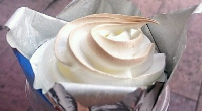Photo of Dessert Shop エーデルワイス 呉本通店 at 本通3-4-6, 呉市 737-0045, Japan