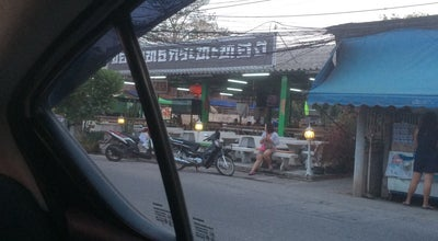 Photo of BBQ Joint จอมยุทธกระทะทอง หมูกระทะ at Mae Sot, Thailand