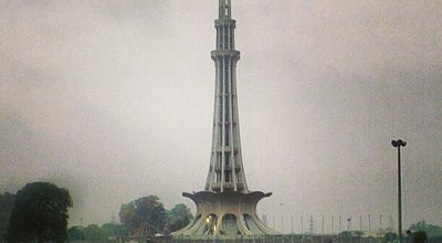 Photo of Monument / Landmark Minar-e-Pakistan at Circular Rd, Lahore, Pakistan