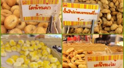 Photo of Bakery ผึ้งน้อย เบเกอร์รี่ at Inthayongyot Rd., Mueang Lamphun 51000, Thailand