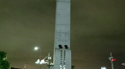 Photo of Monument / Landmark 野球塔 at 甲子園町1-82, 西宮市, Japan