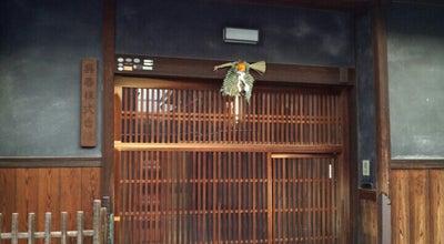 Photo of Brewery 呉春株式会社 at 大阪府池田市綾羽1-2-2, 池田市, Japan