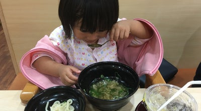 Photo of Sushi Restaurant くら寿司 高知店 at 東秦泉寺8-1, 高知市 780-0023, Japan