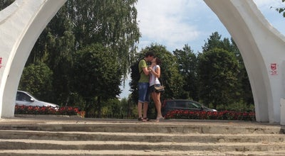 Photo of Monument / Landmark Арка влюбленных at Ул. Лобачевского, Kazan, Russia