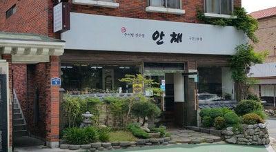Photo of Korean Restaurant 안채추어탕 at 구산동, 김해시, South Korea