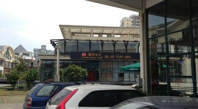 Photo of Cafe Tomato Kitchen Cafe at Wuxi, Ji, China