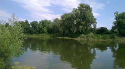 Photo of Lake Земснаряд at Ukraine