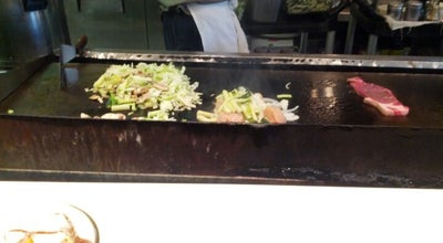 Photo of Asian Restaurant Fuji Teppanyaki Restaurant at 97 Sea Island Pkwy, Ladys Island, SC 29907, United States