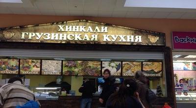Photo of Dumpling Restaurant Хинкали Грузинская Кухня at Russia