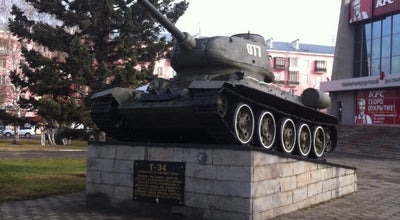 Photo of Monument / Landmark Танк Т-34 at Russia
